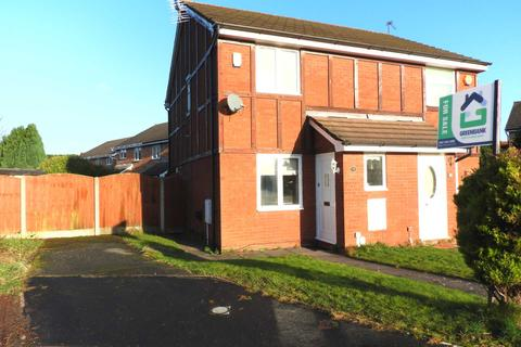 2 bedroom semi-detached house for sale - Moorfoot Way, Melling Mount