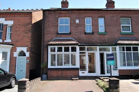 3 bedroom end of terrace house for sale - Holland Road, Sutton Coldfield, B72 1RQ
