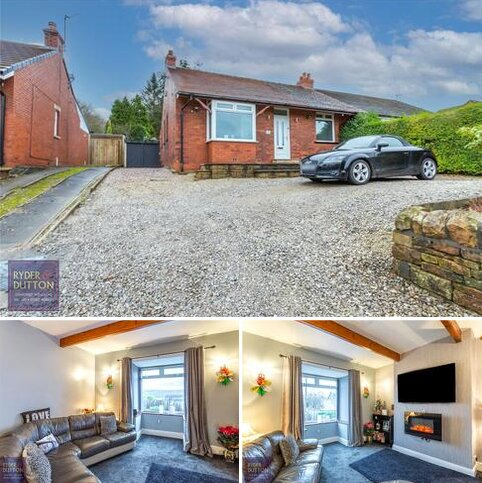 3 bedroom bungalow for sale - Simmondley New Road, Glossop, Derbyshire, SK13