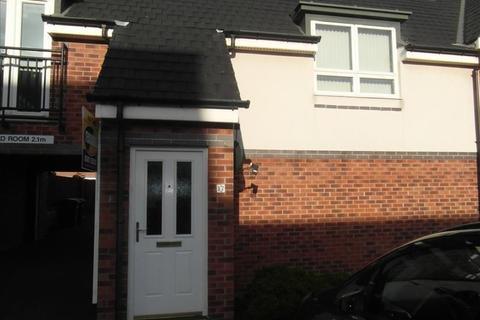 2 bedroom flat for sale - Marshall Close, Ashington, Northumberland, NE63 9FQ