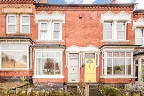 2 bedroom terraced house for sale - War Lane, Birmingham, B17 9RR