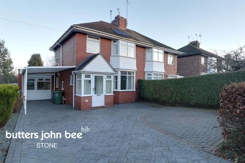 3 bedroom semi-detached house for sale - Pirehill Lane, Stone