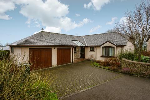 4 bedroom detached house for sale - 1 Low Pastures Lowgate Levens Kendal Cumbria LA8 8QH