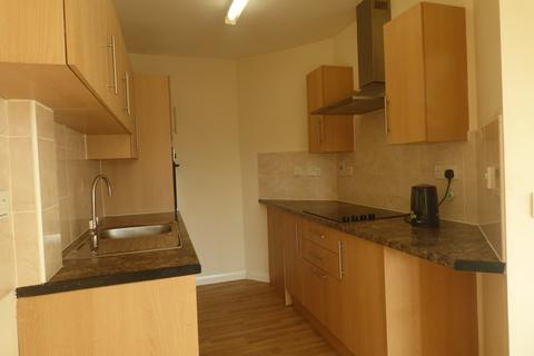 1 bedroom flat to rent - Devonshire Court, Brimington