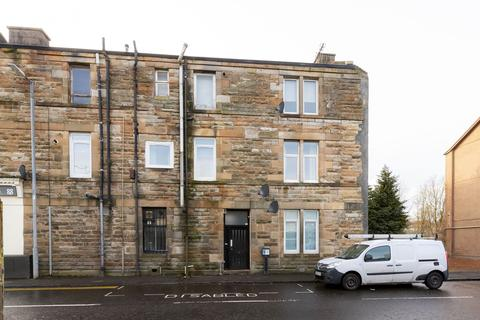 1 bedroom flat for sale - Ledgate, Kirkintilloch, Glasgow