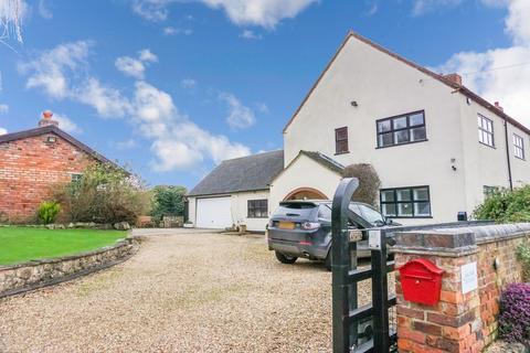 4 bedroom semi-detached house for sale - New Road, Shuttington, Tamworth