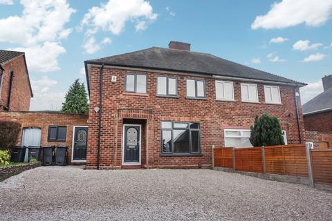 3 bedroom semi-detached house for sale - Holbeche Road, Sutton Coldfield