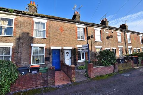 2 bedroom terraced house for sale - RARELY AVAILABLE! FIRST FLOOR bathroom, TWO reception rooms, MUCH MORE!