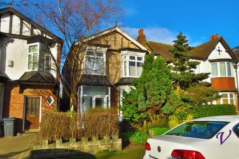 3 bedroom detached house for sale - Southam Road, Hall Green, Birmingham B28 8DQ