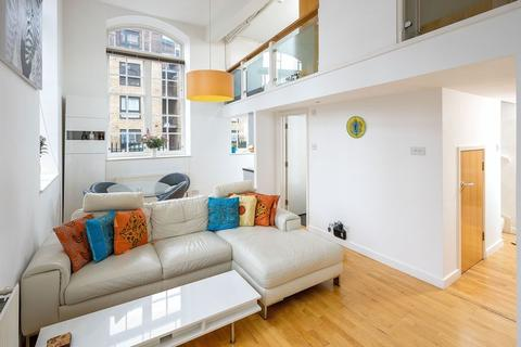 2 bedroom apartment to rent - OLD SCHOOL SQUARE, DOCKLANDS E14