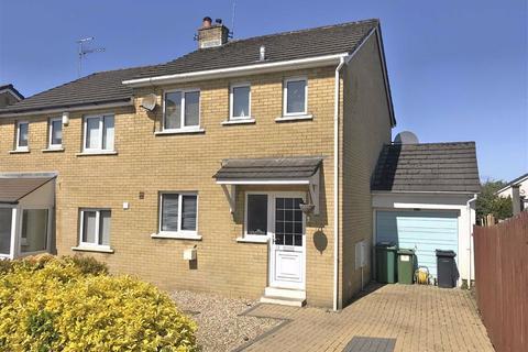 3 bedroom semi-detached house for sale - Gable Avenue, Cockermouth
