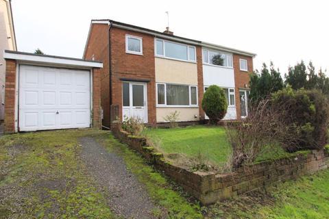 3 bedroom semi-detached house to rent - Long Marton Road Appleby CA16 6XX