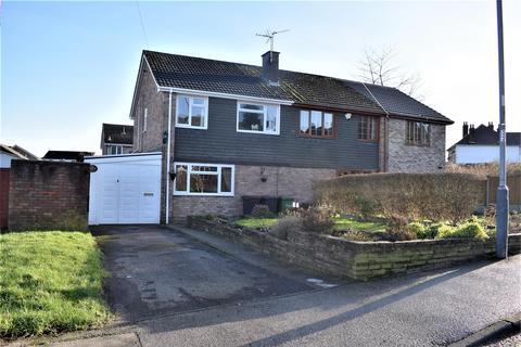 3 bedroom semi-detached house for sale - Croft Road, Stockingford, Nuneaton