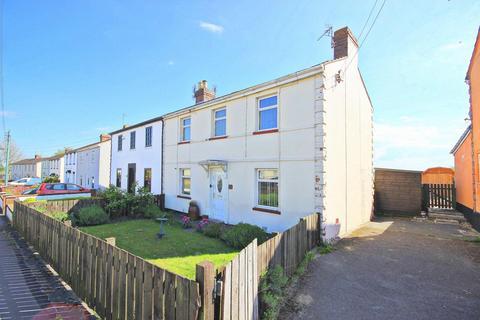 3 bedroom semi-detached house for sale - Dorlonco Villas, Meadowfield, Durham