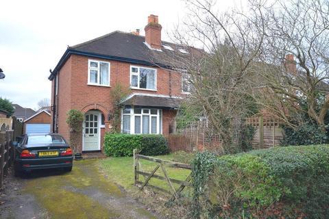 3 bedroom semi-detached house for sale - Gravel Hill, Emmer Green, Reading