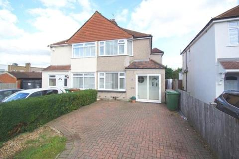 3 bedroom semi-detached house for sale - Shirley Avenue, Bexley, Kent, DA5