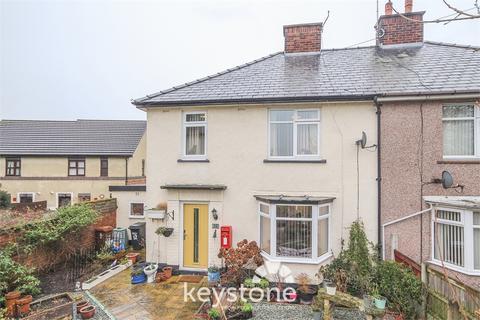 3 bedroom semi-detached house for sale - Clwyd Street, Shotton, Deeside. CH5 1LW