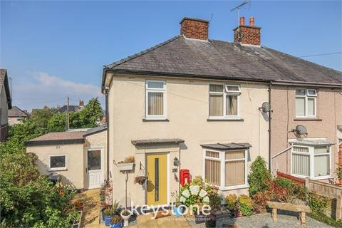 3 bedroom semi-detached house for sale - Clwyd Street, Shotton, Deeside. CH5 1LW