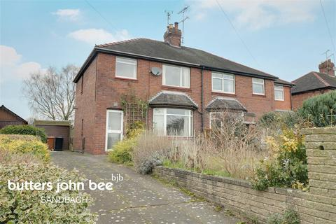 3 bedroom semi-detached house for sale - Pool Lane
