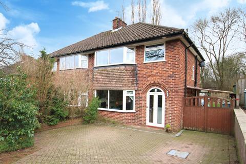 3 bedroom semi-detached house for sale - Dean Drive, Wilmslow