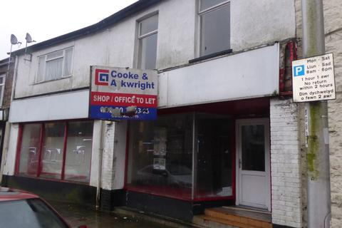 Terraced house for sale - Armoury Terrace, Ebbw Vale, NP23 6BD