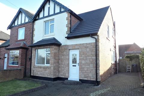 3 bedroom semi-detached house for sale - Valley View, Primrose, Jarrow, Tyne and Wear, NE32 5QT