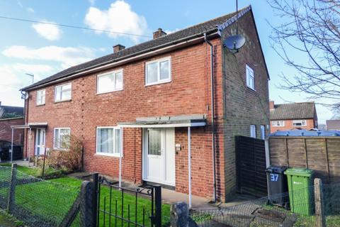 3 bedroom semi-detached house for sale - Oak Crescent, Clehonger, Hereford