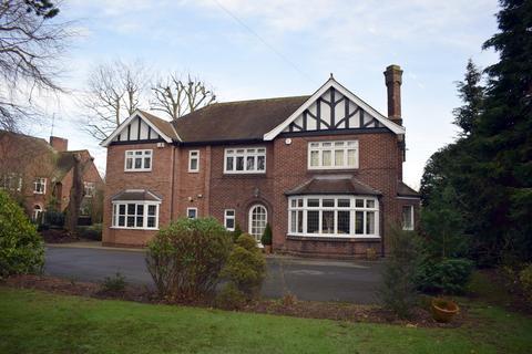 5 bedroom detached house for sale - Bargate, Grimsby