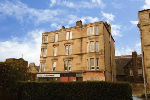 1 bedroom flat for sale - Flat 2/1, 1 Haldane Street, Whiteinch, Glasgow, G14 9QN