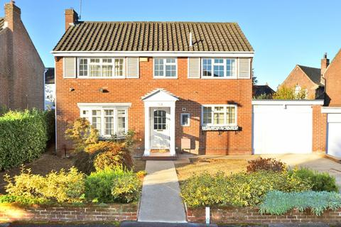 3 bedroom detached house for sale - Harcourt Drive, Harrogate