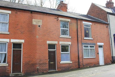 2 bedroom terraced house to rent - 13, Station Road, Chesterfield