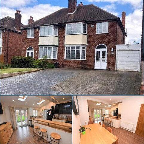 3 bedroom semi-detached house for sale - Long Lane, Halesowen, West Midlands, B62
