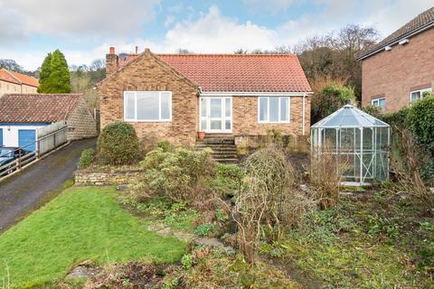 2 bedroom detached bungalow for sale - Back Lane, Ampleforth