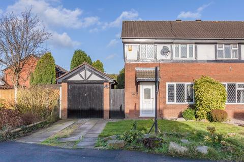 3 bedroom semi-detached house for sale - Barbrook Close, Standish. WN6 0SX