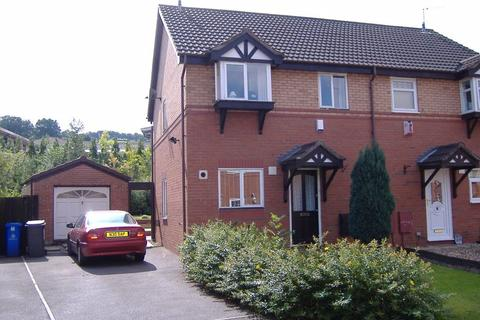 2 bedroom semi-detached house for sale - Buckland Grove, Hyde