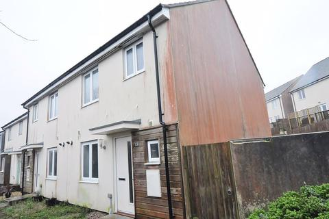 3 bedroom end of terrace house for sale - Fleetwood Gardens, Plymouth. A 3 bed end of terrace property with garden and parking.