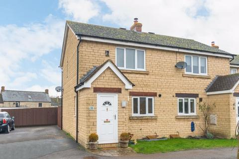 2 bedroom end of terrace house for sale - Hodgson Close, Fritwell, Bicester