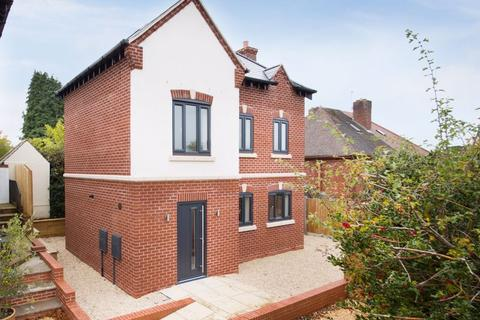 3 bedroom detached house for sale - New Road, Bromsgrove