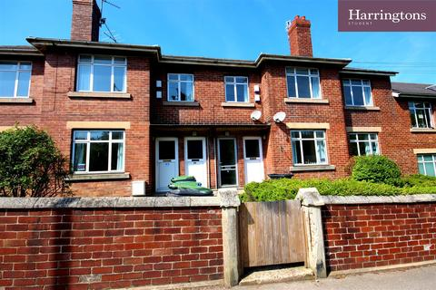 1 bedroom house share to rent - Whinney Hill, Durham
