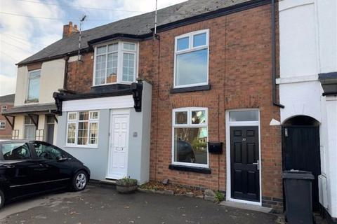 2 bedroom terraced house to rent - London Road, Hinckley, Leicestershire