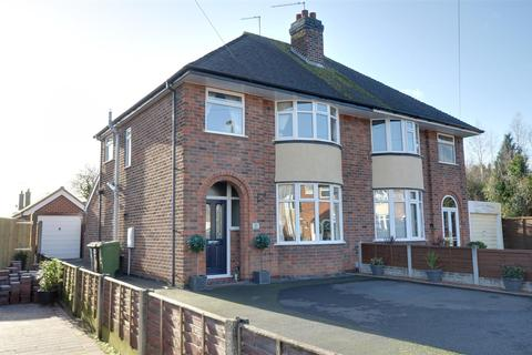 3 bedroom semi-detached house for sale - Clifton Drive, Stafford, ST16 3UZ