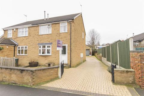 3 bedroom house for sale - Chapman Lane, Grassmoor, Chesterfield