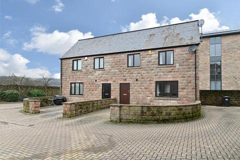 2 bedroom semi-detached house for sale - Heather Lane, Hathersage, Hope Valley
