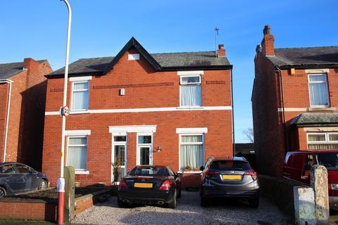 2 bedroom semi-detached house for sale - Warren Road, Southport, PR9 7QN