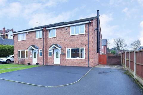 4 bedroom semi-detached house for sale - Whitfield Street, Leek