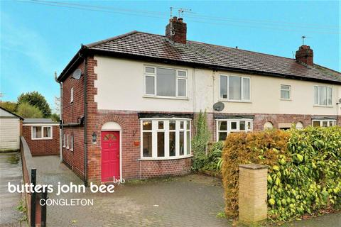 3 bedroom end of terrace house for sale - Heath Road, Congleton