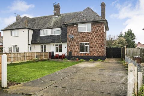 3 bedroom semi-detached house for sale - Aspley Lane, Aspley, Nottingham NG8 5RS
