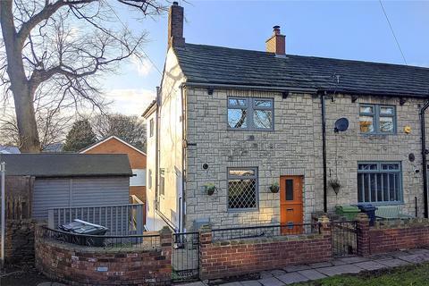 2 bedroom house for sale - Dunbottle Lane, Mirfield, West Yorkshire, WF14