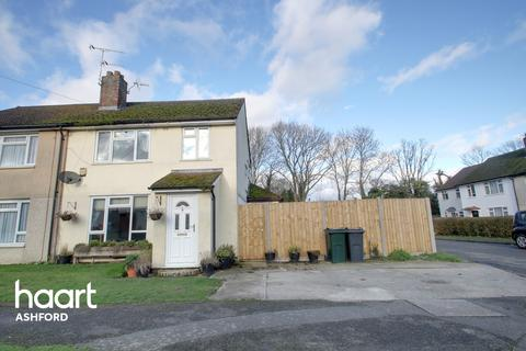 3 bedroom terraced house for sale - Clynton Way, Ashford