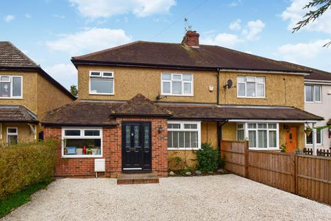 4 bedroom semi-detached house for sale - New Road, Holyport, Maidenhead, SL6